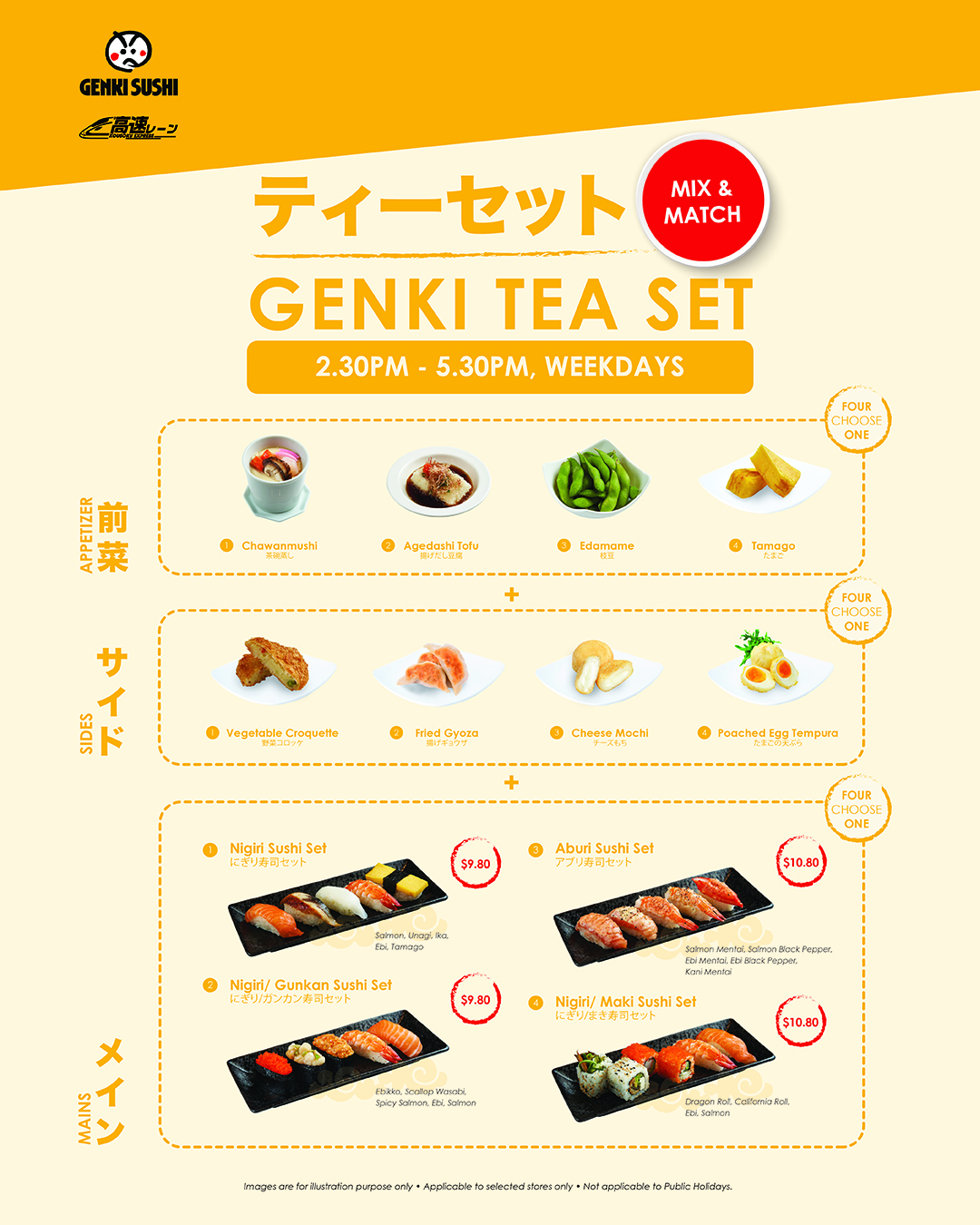 Promotions – Genki Sushi Singapore
